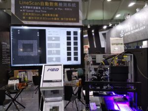 Taipei Int'l Industrial Automation Exhibition 2018 photos/videos