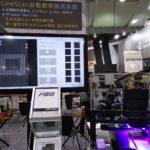 台湾国際自動化工業展示会2018 写真/動画