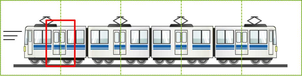 TechView TrainAll001