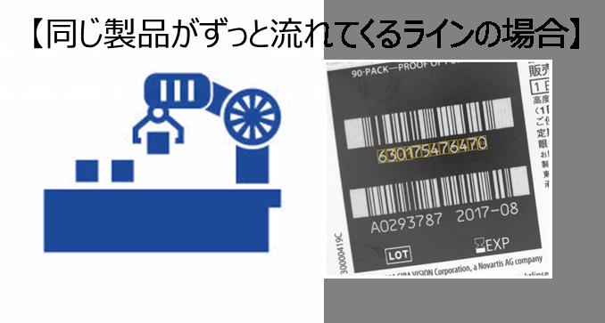 202012 文字読取2