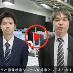 NED-NEC_video